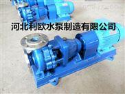 利欧IH50-32-125不锈钢化工离心泵衬氟防腐泵污水泵清水泵