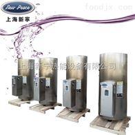 NP200-100容量200L功率100kw商业热水器