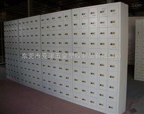 亚津*供应手机充电柜、机械锁手机存放柜、挂锁式手机存放柜