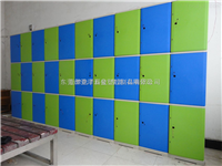 东莞亚津供应工厂ABS全塑胶员工更衣柜、学校宿舍寄存柜、超市存包柜