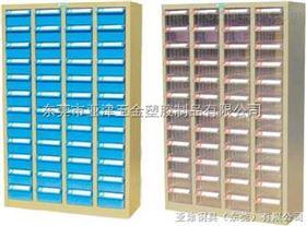 办公室文件柜、工厂ME零件盒、A3A4纸存放柜*