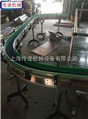 C型转弯网带输送机生活用纸转弯转弯网带输送机