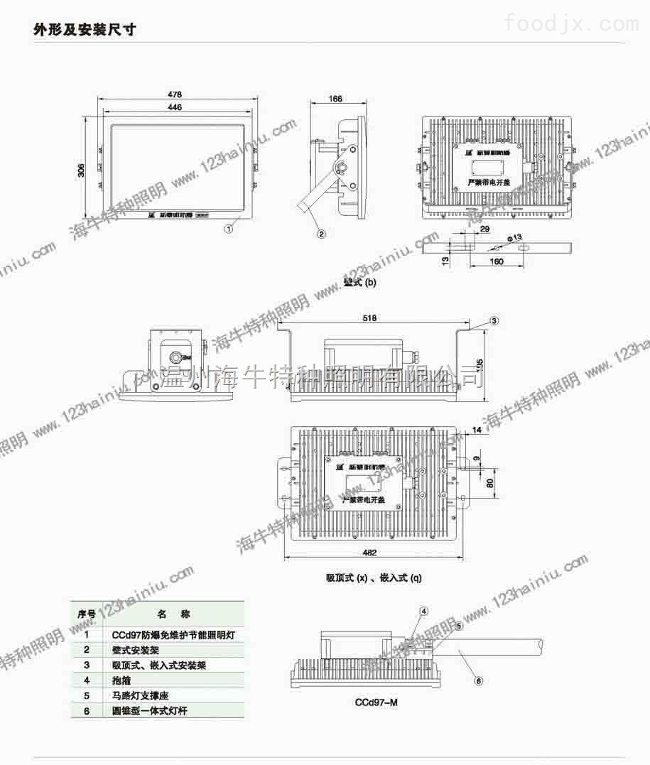 电路 电路图 电子 工程图 平面图 原理图 915_1077