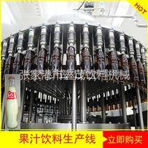 特价供应易拉罐啤酒生产线 啤酒饮料生产线