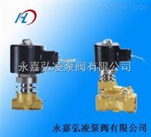 二位二通直动式高(低)温电磁阀,分步直动电磁阀,直动式电磁阀