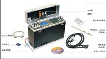 GA-60便携式烟气分析仪