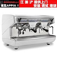 Nuova諾瓦 APPIAI2半自動咖啡機商用意式 雙頭電控高杯