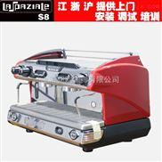 laspaziale s8意式半自動咖啡機商用雙頭多鍋爐