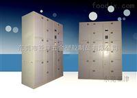 东莞亚津(今年新款)密码储物柜、IC卡寄存柜、一卡通存包柜专业生产寄存柜的厂家
