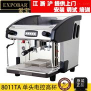 Expobar爱宝商用意式 半自动咖啡机8011TA单头电控高杯版