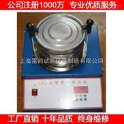 CFJ-II茶叶振筛机_技术规格,CFJ-II茶叶筛分机_国家标准
