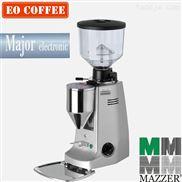 mazzer磨豆机 定量商用 Major E 意式咖啡研磨机磨豆机