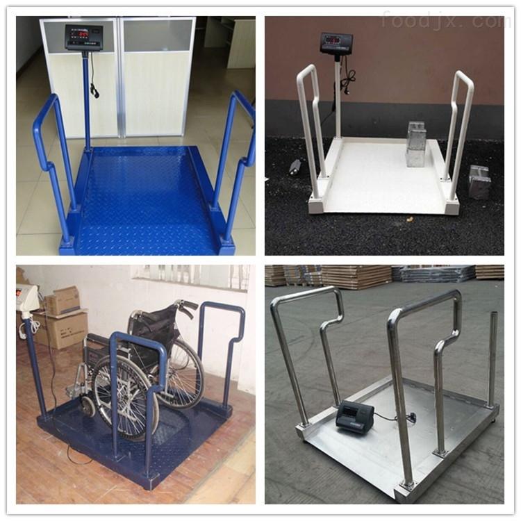 上海手扶医用轮椅秤检重秤