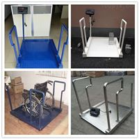 XC-LY上海手扶医用轮椅秤检重秤