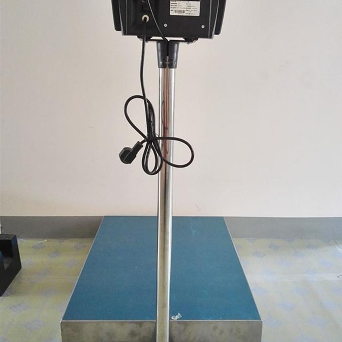 电子台秤松江电子带打印台秤
