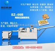 湖南蘇式月餅機,長沙蘇式月餅機,蘇式月餅機的價格