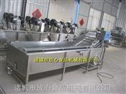 fx-800-放心机械fx-800型辣椒清洗机,豆芽清洗机,蕨菜清洗机,梅菜清洗机报价