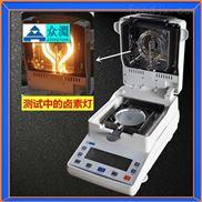 卤素水分仪,水分测定仪厂家直销