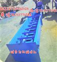 XY-管式螺旋输送机埋刮板输送机