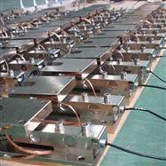 MK-XC-D上海H系列高精度称重模块