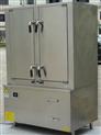 广州蒸饭柜|多功能蒸饭柜|双门