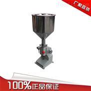 濟南手動小型定量灌裝機 可灌裝膏體液體 操作簡單不需要電源