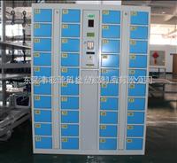 亚津供应员工手机储存柜、密码充电手机柜、机械锁手机柜