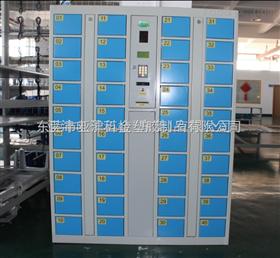 供应工厂员工手机储存柜、密码充电手机柜、机械锁手机柜*