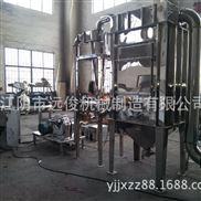 专业制造不锈钢中药超细研磨机 五谷杂粮超细研磨机