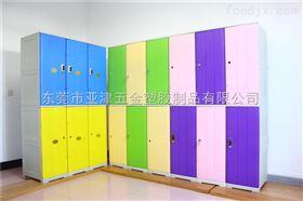 亚津供应夏季舞蹈室ABS更衣柜、健身房储物柜、可批发定做