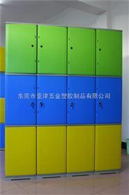 亚津供应浴室ABS防水更衣柜、宿舍ABS防水更衣柜、可按要求定做