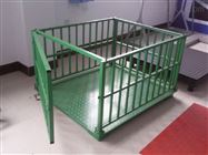 DCS-XC-H1吨动物电子秤