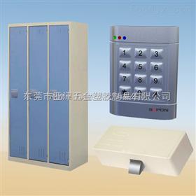 亚津供应钢制密码更衣柜、机械锁更衣柜、电子感应锁更衣柜可按要求定做
