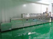 山东大型微波干燥设备生产厂家-地址-价格