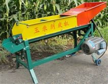 供应简易型玉米剥皮机 玉米剥皮