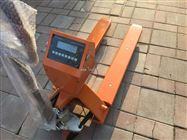 DCS-XK3190-B牛头车秤 2T叉车电子秤