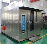 HQ-200型64盘-燃气热风旋转炉(天然气、液化气)