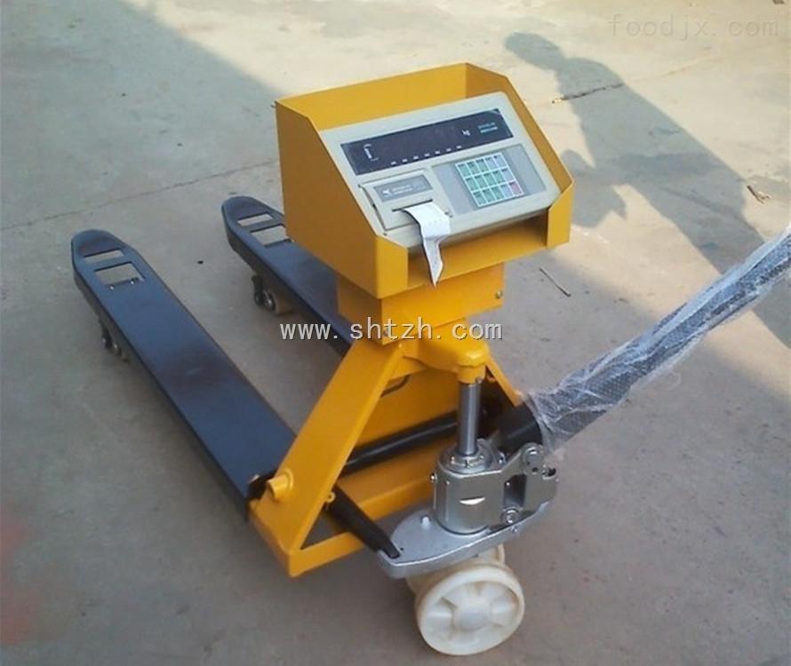 带打印电子叉车秤,1吨叉车电子称,牛头车秤