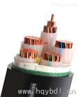 ZR-YJV-3KV 3*50电缆厂家