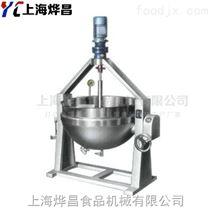 搅拌式夹层锅