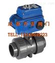新疆西藏青海SQ911S-電動塑料球閥