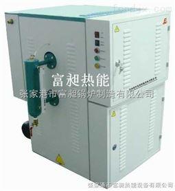 船舶廠全自動立式電加熱熱水鍋爐
