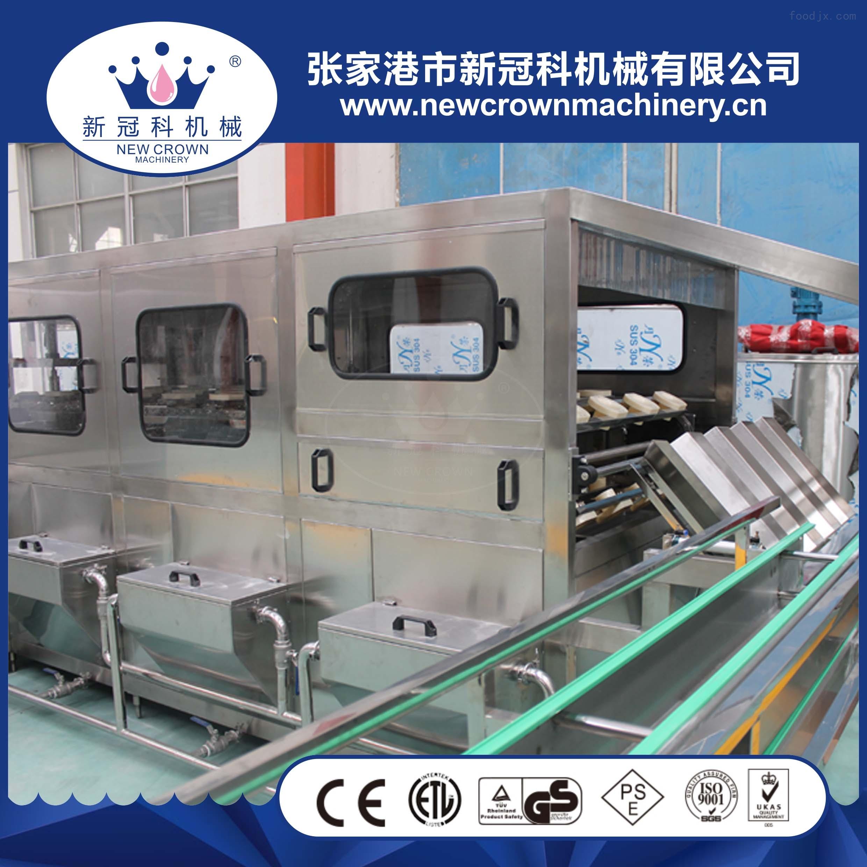 仑桶装水灌装机