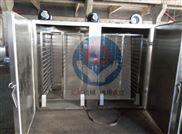 地瓜干烘干箱,连续式7层网带循环烘干机
