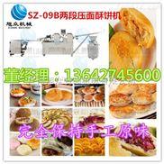 SZ-09B-肉饼饼机厂家直销