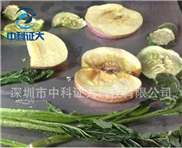 长期供应 食品真空冷冻干燥机 高效真空冷冻干燥机