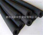 批发橡塑管|橡塑保温管壳|b1级保温管建筑防火保温材料保温材料