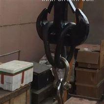 上海小量程電子吊秤吊鉤秤