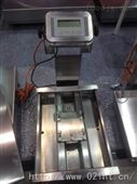 150kg全不锈钢电子秤,60KG防水秤厂家