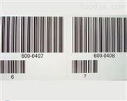 黑白条码标签-条码不干胶标签印刷定制